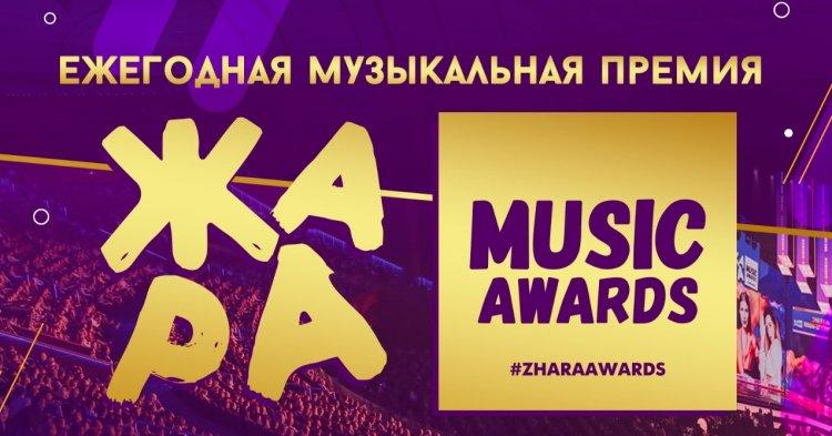 zhara-awards-2021-2.jpg