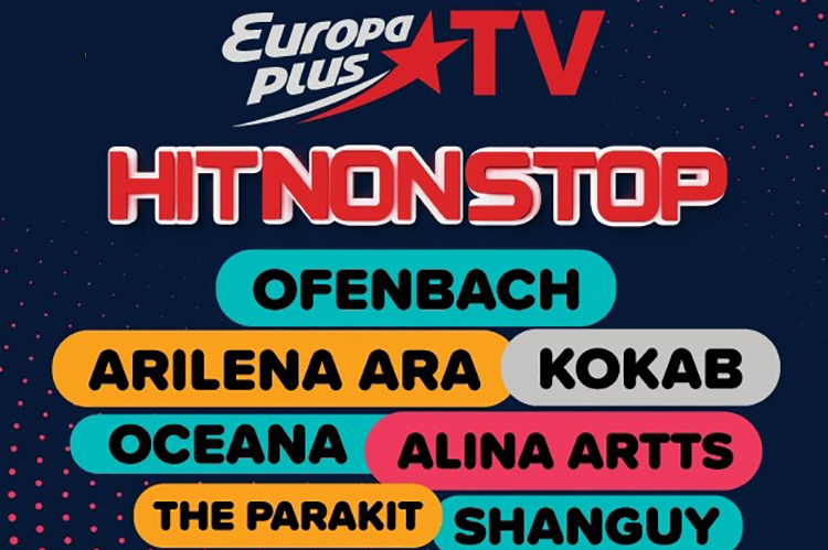 Фестиваль Hit Non-stop 2019 Europa plus TV