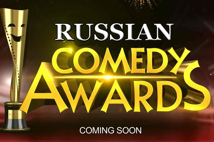 Russian Comedy Awards 2019