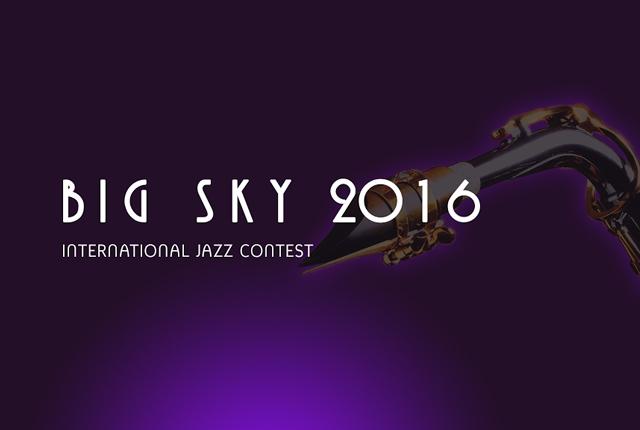 Джазовый конкурс Big Sky