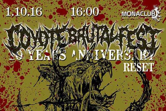 "Фестиваль ""Coyote Brutal Fest-10 Reset"""