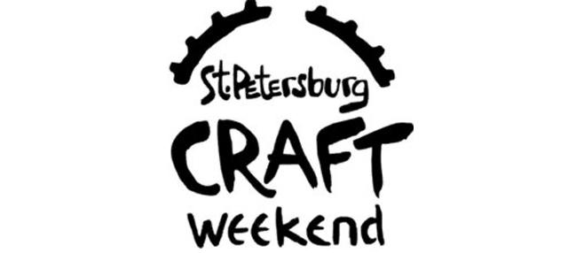"""""""St. Petersburg Craft Weekend 2017"""""""