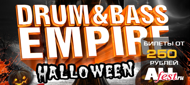 """Drum&Bass Empire Halloween 2018"""