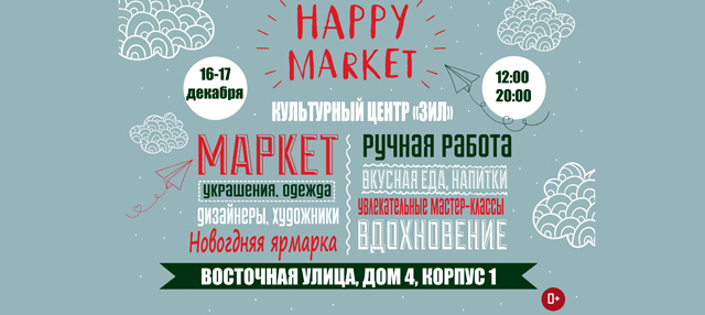 Happy Market