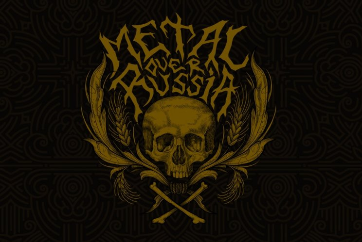 Фестиваль Metal Over Russia