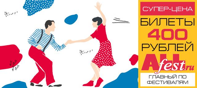 """Танцевальный фестиваль журнала """"Seasons of life"""" """"More Amore 2017"""""""