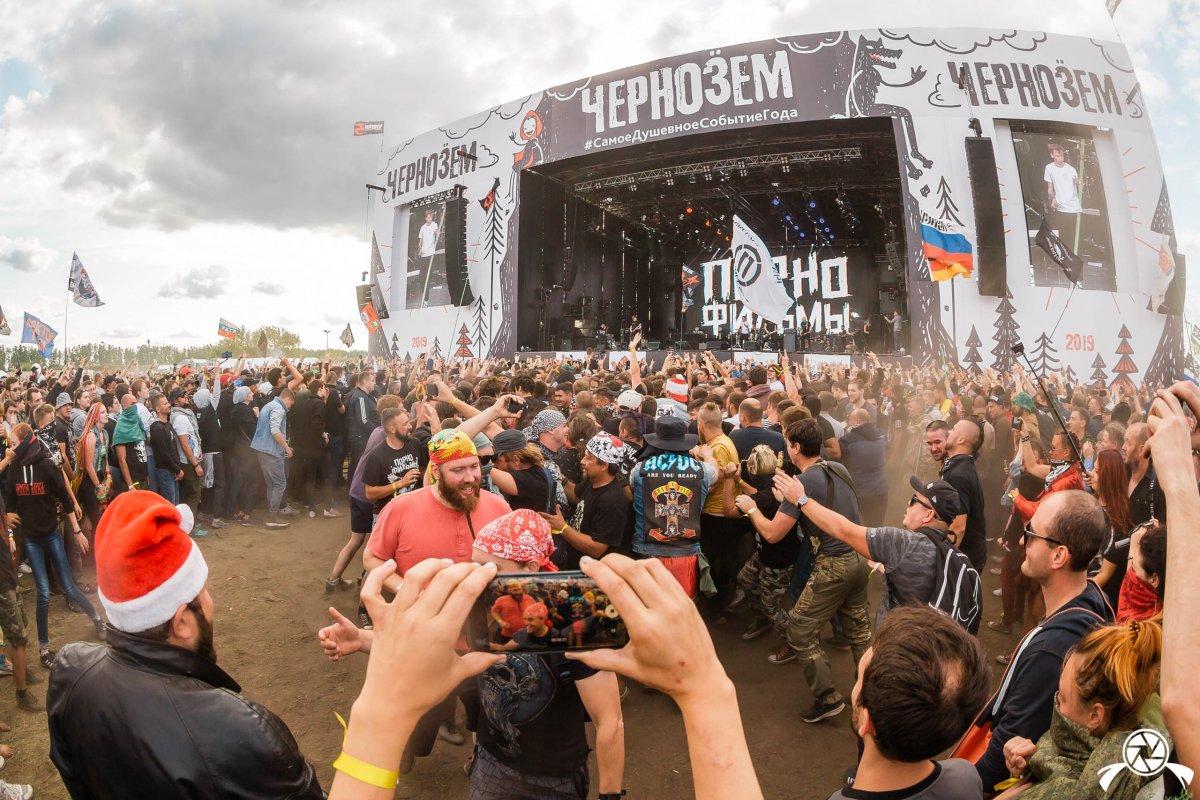 картинки рок фестиваль чернозем кроссворды сканворды ответами
