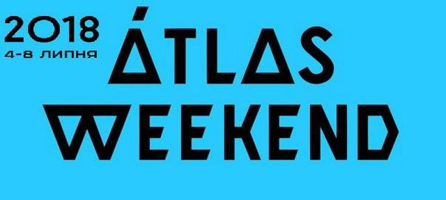 "Фестиваль ""Atlas Weekend 2018"""