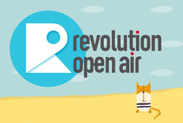 """Фестиваль """"Revolution open air 2016"""""""