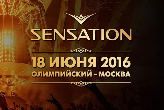 Sensation 2016