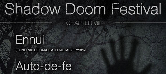 "Фестиваль ""Shadow DOOM Festival, Chapter VIII"""