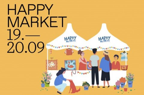 Афиша ярмарки Happy market