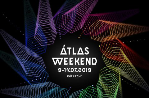 Фестиваль Atlas Weekend 2019