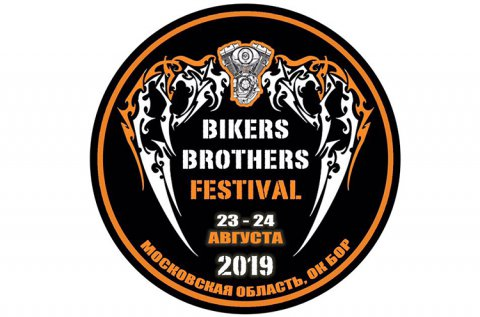 Bikers Brothers Festival 2019