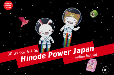 Hinode Power Japan 2020