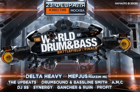 "Фестиваль World of Drum'N""Bass 2019: участники, программа"