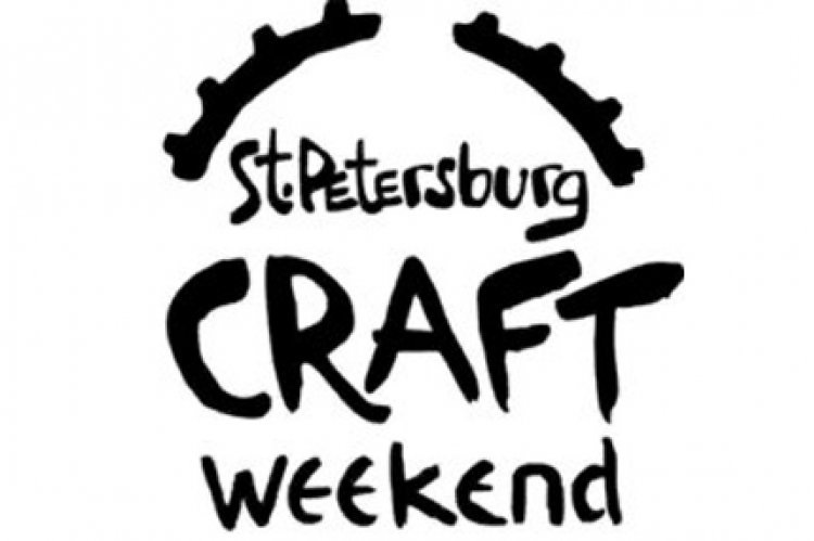 """St. Petersburg Craft Weekend 2017"""