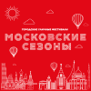 Profile picture for user moscowseasons