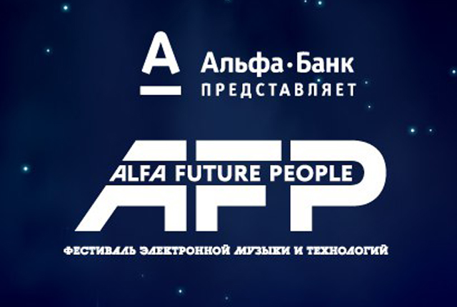 Alfa Future People 2016