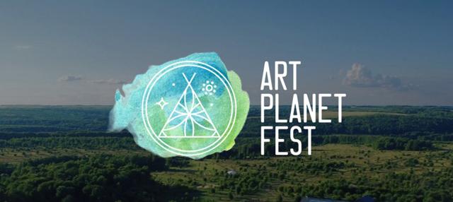 "Фестиваль ""ArtPlanet Fest 2017"""