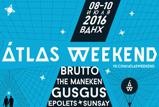 "Фестиваль ""Atlas Weekend 2016"""