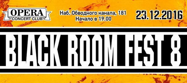 """Фестиваль """"Black Room Fest 8"""""""
