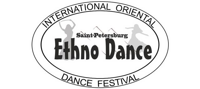 Ethno Dance 2017
