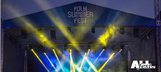 """Фестиваль """"Folk Summer Fest 2016"""""""