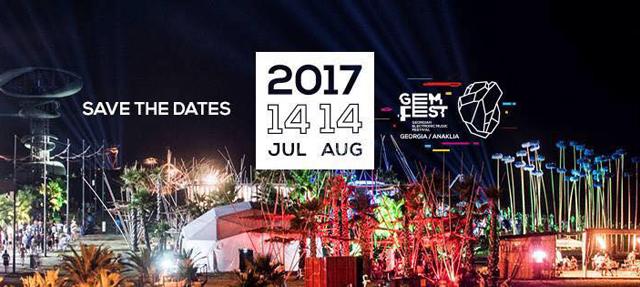 """""""GEM Fest 2017"""""""