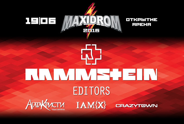MaxiDrom 2016