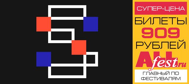 """Фестиваль новой музыки и актуальных технологий """"Synthposium 2017"""""""