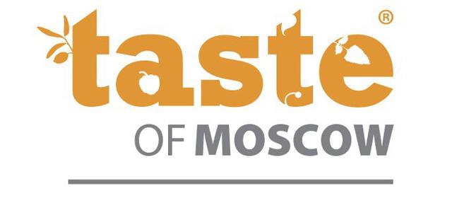 """Фестиваль """"Taste of Moscow 2017"""""""