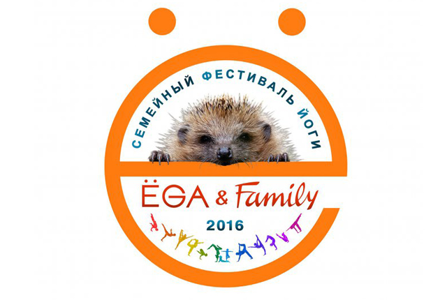 """Семейный фестиваль йоги на природе """"Yoga & Family 2016"""""""